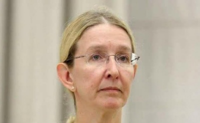 Супрун прокоментувала рішення комітету Ради щодо її звільнення