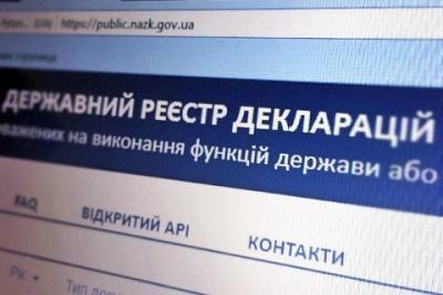 Раді пропонують засекретити декларації про доход силовиків