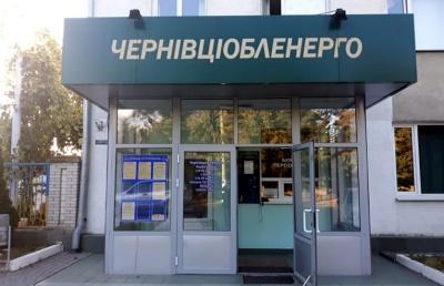 У Чернівцях керівники обленерго перешкоджали журналістці у відеозйомці