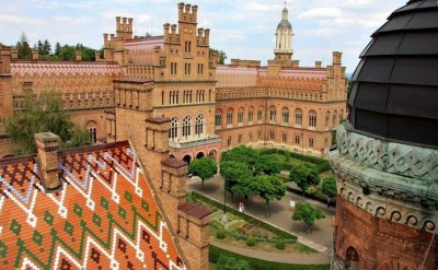 Сьогодні найбільшому університету Буковини виповнюється 143 роки