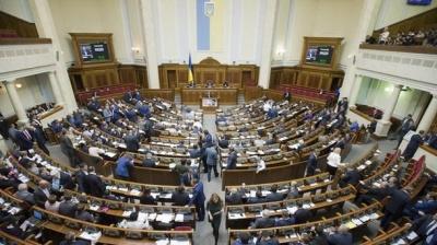 "Нардепи продовжили ""особливий статус Донбасу"" ще на рік"