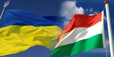 Консула Угорщини в Береговому оголосили персоною нон грата