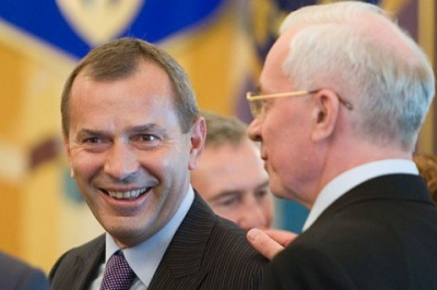 """ГПУ: Азаров у 2010 році """"продав"""" посаду Клюєву за 140 млн гривень"""