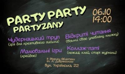 Принось випивку з собою: у бібліотеці до Дня міста влаштують вечірку