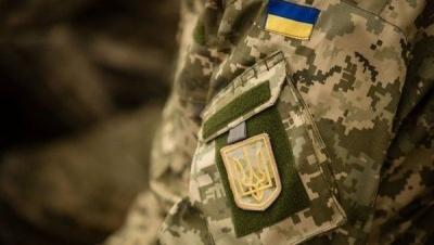 В листопаді до ЗСУ призовуть 1000 офіцерів запасу