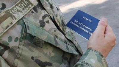Статус УБД отримали вже понад 240 тисяч військових