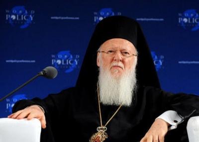 Оприлюднили дослідження Вселенського патріархату щодо права дарувати автокефалію УПЦ