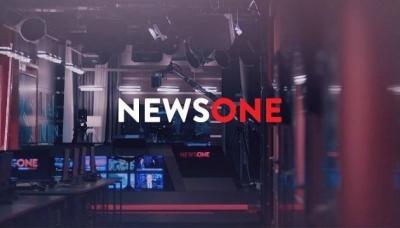 Телеканал NewsOne змінив власника