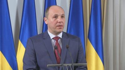 Голова Верховної Ради України привітав чернівчан з Днем міста