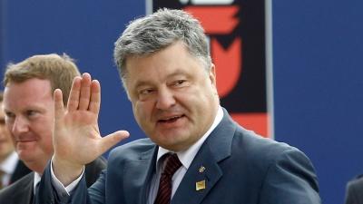 Президент України привітав Чернівці з Днем міста