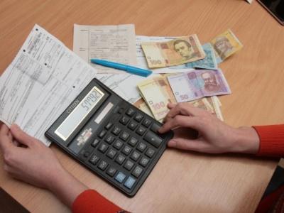 Найгірше платять за газ: буковинці заборгували за комунальні послуги майже 460 мільйонів гривень