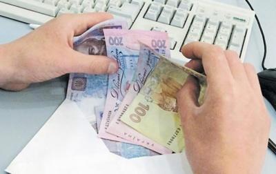 Скільки українців досі отримують зарплати у конвертах: несподівані цифри