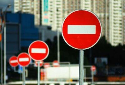 Сьогодні у центрі Чернівців перекрито рух транспорту: перелік вулиць