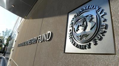 МВФ: Більшість країн досі не оговталися від кризи 2008 року