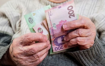В Україні хочуть запровадити «другу пенсію». Що це таке, і як воно працюватиме