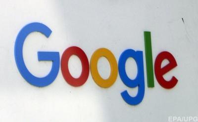 Соцмережа Google+ закривається після масового витоку даних