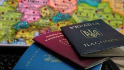 На Закарпатті чиновників перевірять на подвійне громадянство