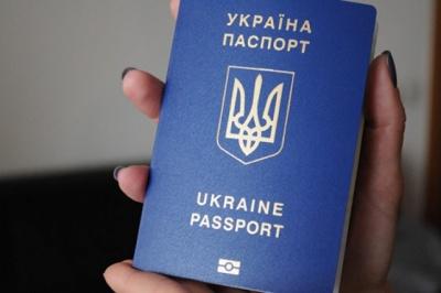 """Український паспорт потрапив до ТОП-50 за рівнем """"мобільності"""""""