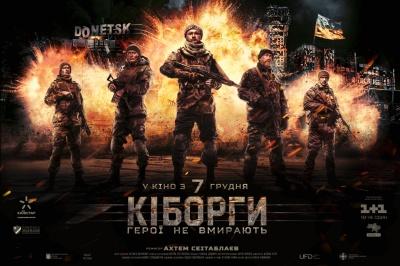 У Сторожинці відбудуться Дні українського кіно