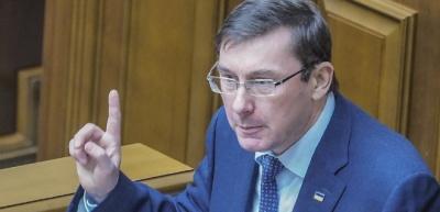"""Генпрокурор обіцяє """"резонансні дії"""" щодо олігарха Фірташа"""