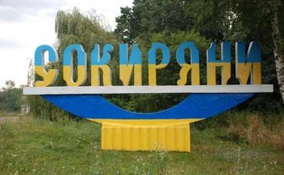 Дві фірми «розпиляли» 2,5 млн грн на реконструкцію парку в Сокирянах