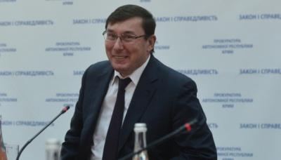 Луценко розповів, що буде із арештованими 220 мільйонами Лазаренка