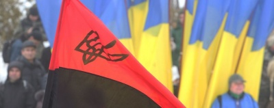 У Чернівцях в День захисника України покажуть документальний фільм про повстанців