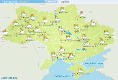 """Україну в четвер місцями """"прогріє"""" до +24°"""