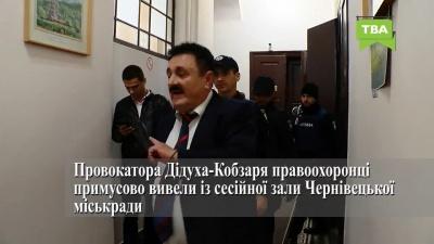 У Чернівцях поліція силоміць вивела з міськради самопроголошеного «бургомістра» - відео