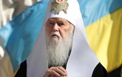 Синод визнав канонічний статус Філарета і Макарія