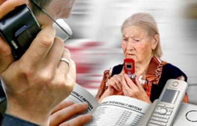 У Чернівцях взяли під варту шахрая, який видурив у пенсіонерки 10 тис. доларів прикидаючись сином