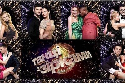 """Організатори """"Танців з зірками"""" запропонували глядачам повернути одну з пар, що вибула"""