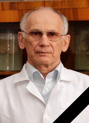 У Чернівцях помер відомий науковець медуніверситету Анатолій Лойтра