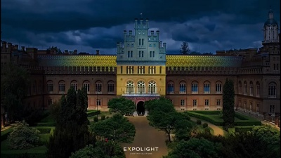Световое шоу на фасаде ЧНУ: в Черновцах презентовали проект иллюминации Резиденции - видео