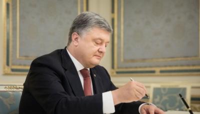 Порошенко ввів у дію рішення РНБО про захист на морях і Донбасі
