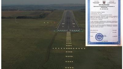 """Туман більше не завада: аеропорт """"Чернівці"""" встановив нове світлосигнальне обладнання"""