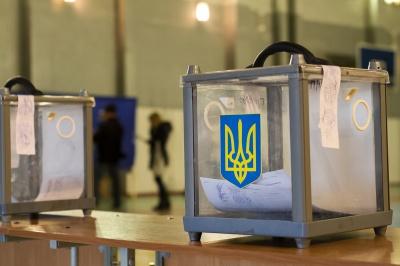 ЦВК призначила на 23 грудня вибори у 4 громадах Буковини
