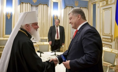 Порошенко провів зустріч із предстоятелем УАПЦ Макарієм