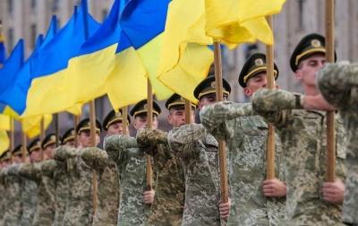 Сьогодні відзначають День захисника України