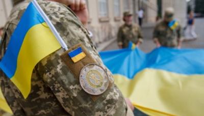 День захисника України: найкращі привітання у віршах та прозі