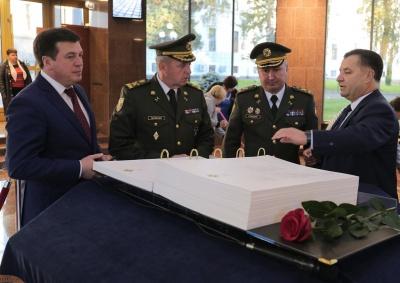 Відкрили Зал пам'яті захисників України