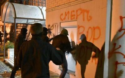 У Києві розгромили офіс Медведчука