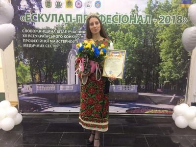 Буковинка стала найкращою медсестрою України і поїде в подорож до Монако