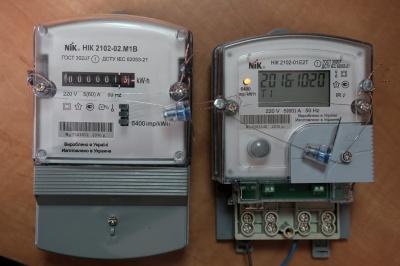 Економимо електрику: скільки у Чернівцях коштує встановити двотарифний лічильник