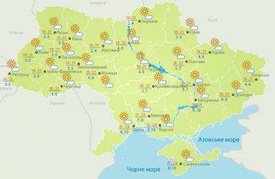 Без опадів: погода на Буковині 17 жовтня