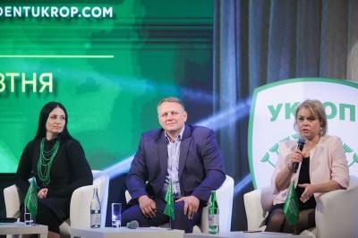 У Чернівцях депутатку, яку вигнали із «Самопомочі», помітили на праймеріз партії «Укроп»
