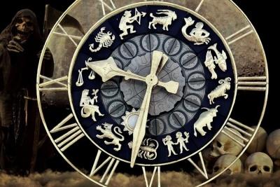 Гороскоп на 17 жовтня: що чекає різних знаків зодіаку