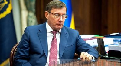 Це день ганьби у ВР, - Луценко про провальне голосування за зняття недоторканності з Вілкула і Колєснікова