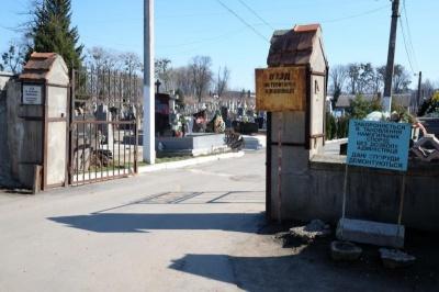 У Чернівцях з 1 грудня можуть зрости послуги поховання на кладовищі на Зеленій