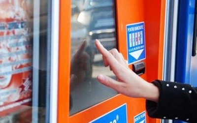 У Чернівцях одночасно горіли 4 платіжні термінали у різних районах міста